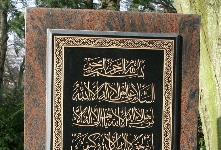 Grabstätten der Nationen und Religionen